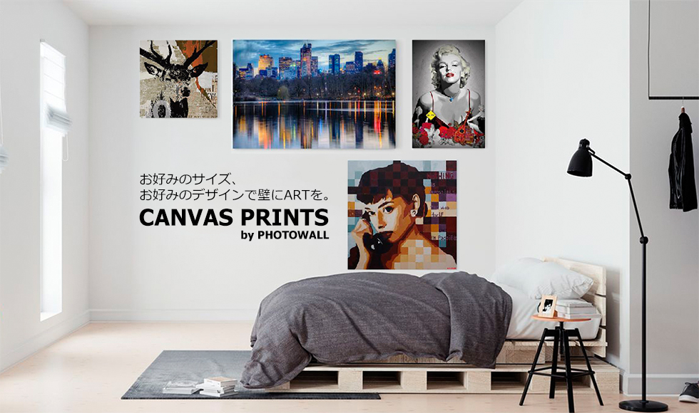 CANVAS PRINTS by PHOTOWALL