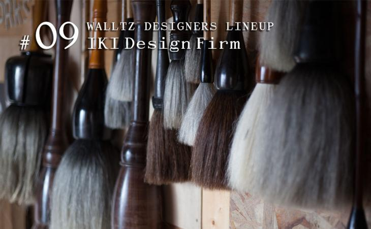 #09 IKI Design Firm