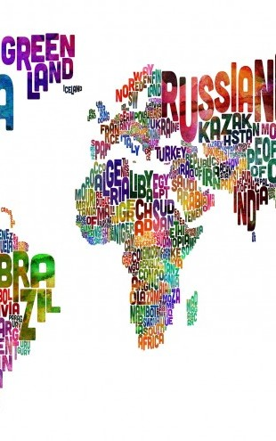 PHOTOWALL / Typographic Text World Map (e22673)