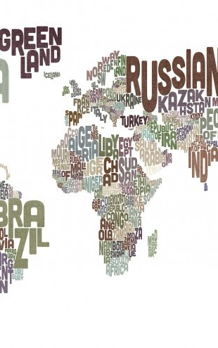 PHOTOWALL / Typographic Text World Map Brown (e22678)