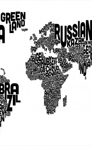 PHOTOWALL / Typographic Text World Map Black (e22747)