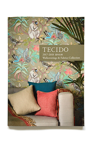 輸入壁紙フォトカタログ(TECIDO 2017-2018 Wallcoverings & Fabrics Collection)