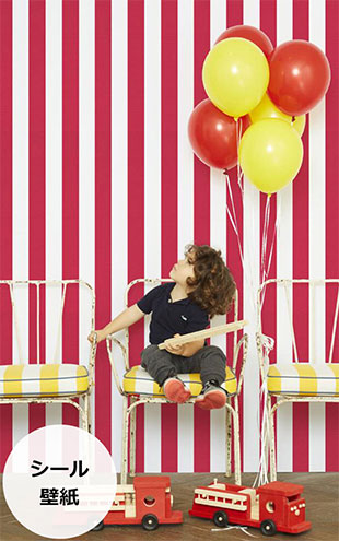 wallshoppe / Candy Stripe-Red