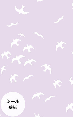 wallshoppe / Tea Collection x wallshoppe / Gulls Lavender 【6ロールセット】